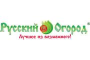 "ТМ""РУССКИЙ ОГОРОД"""