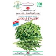 """Руккола многолетняя """"Дикая грация"""""""