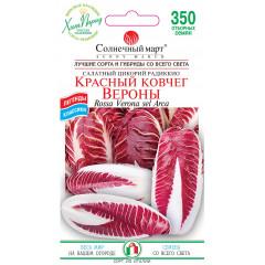 Цикорий салатный Красный ковчег Вероны