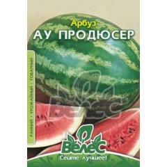 Арбуз АУ Продюсер 5 г МАКСИ