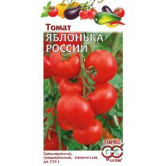 Томат Яблонька России 0,1 г (б/п)
