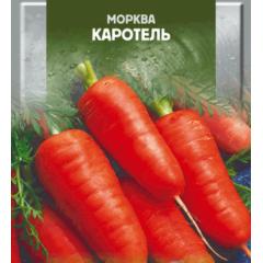 Морковь КАРОТЕЛЬ, 20г, МАКСИ