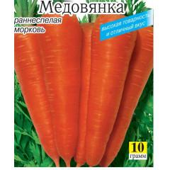 Морковь Медовянка 10г