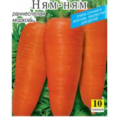 Морковь Ням-ням 10 г