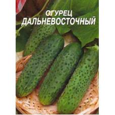 Огурец Дальневосточный, МАКСИ,  5 г