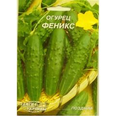 Огурец Феникс , МАКСИ, 10 г