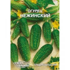 Огурец Нежинский, МАКСИ, 5 г