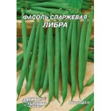 Фасоль кустовая спаржевая  Либра /20г/ зеленая