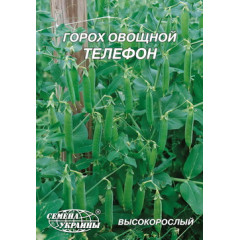 Горох овощной Телефон /20г/ Высокорослый