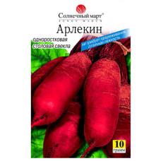 Свекла Столовая Арлекин, 10 г