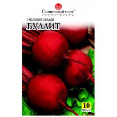 Свекла Столовая Буллит (сверхранний сорт) 10 г