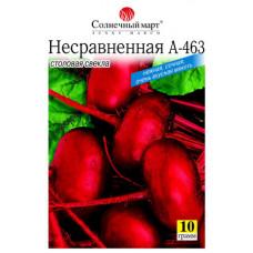 Свекла Столовая Несравненная А-463, 10 г