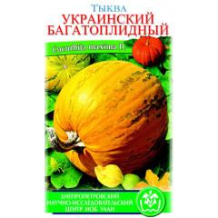 Украинская Многоплодная