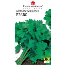 Сельдерей листовой  Браво