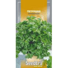 Петрушка Армавирская (листовая), МАКСИ