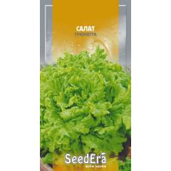 Салат листовой Грюнетта