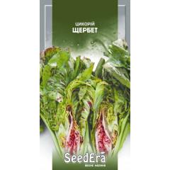Цикорий салатный Щербет листовой