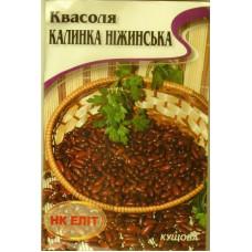 Фасоль Калинка Нежинская 20 г